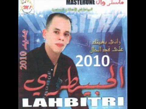 lahbitri 2011
