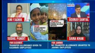 Diwali row clouds Mufti's Jammu & Kashmir as no Diwali bonus provided to  govt workers in J&K