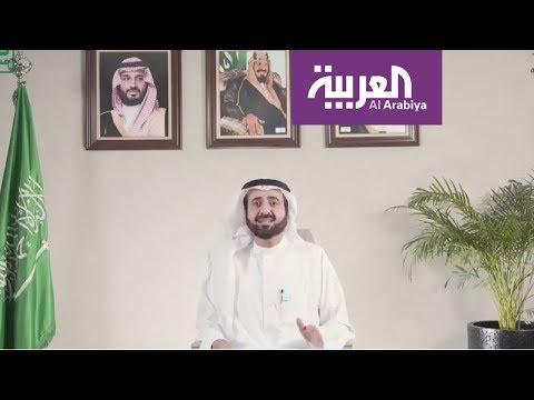وزير الصحة السعودي يتحدث بصراحة عن أعداد الأرقام المتوقعة للإصابة بـ كورونا  - نشر قبل 2 ساعة