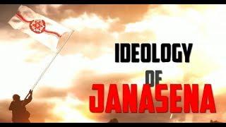 Ideology Of Pawan Kalyan Jana Sena Party -  ISM Jana Sena Book Teaser