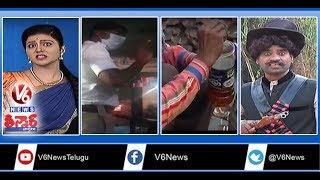 2 Years Of Demonetisation   Hawala Money Seized   Home Guard Slams Conductor   Teenmaar News
