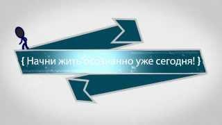 бизнес образование(, 2013-11-11T20:55:43.000Z)