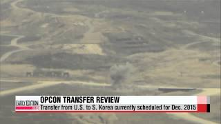 U.S. House Armed Services Committee to look into delay of OPCON transfer