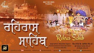 Rehraas Sahib ● Gyani Balwinder Singh Ji ● Nitnem Paath Golden Temple (Darbar Sahib) ● Best Records