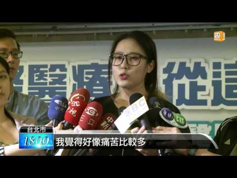 【2016.06.07】陸女受肥胖所苦 來台進行縮胃手術 -udn tv