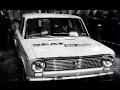 SEAT fabrica su coche número 1 millón (1969) - SEAT 124