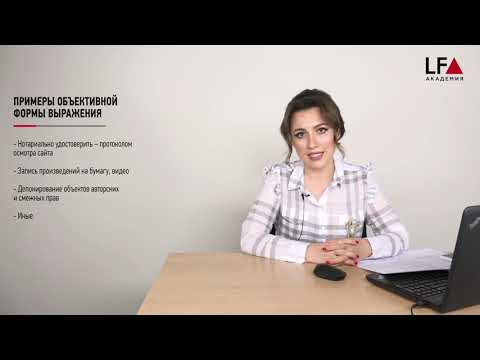 Критерии охраноспособности объектов авторских прав | Елена Гринь