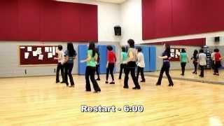 When I Found Love - Line Dance (Dance & Teach in English & 中文)