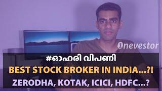 Best Stock Broker? — #BackToBasics [MALAYALAM / EPISODE #21]