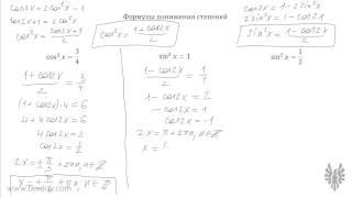 Симметрия корней и оптимизация ответов в тригонометрии: часть 2