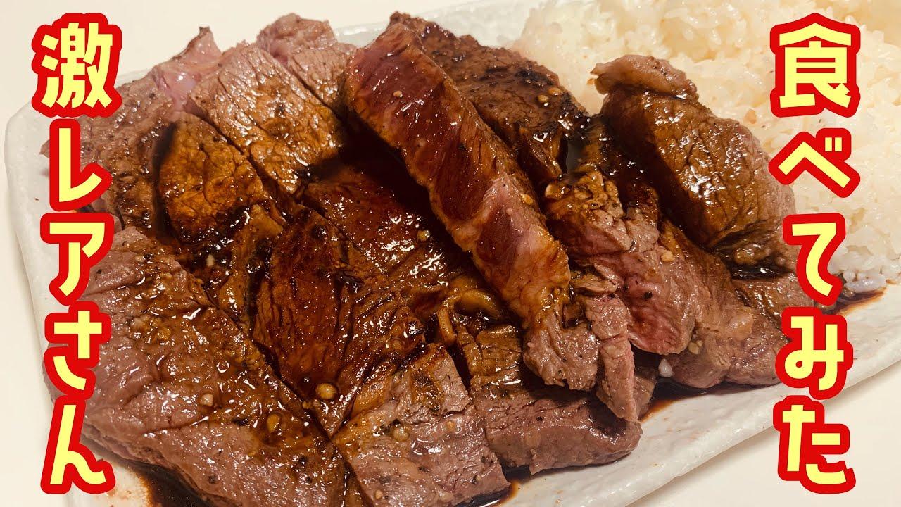 これ大丈夫なの?ってなるくらいのやつ。肉好き歓喜!