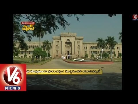 Osmania University - Hyderabad shaan