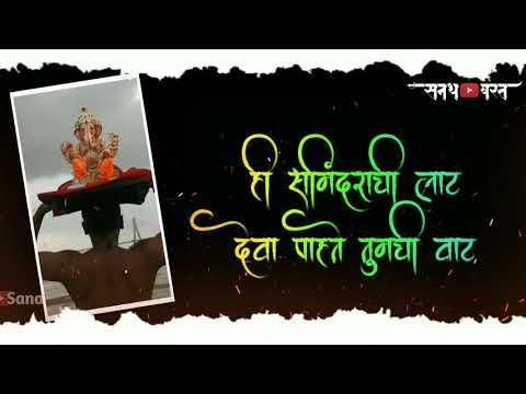 ganpati-visarjan-special- -maza-morya- -ganapti-visrajan-whatsapp-status