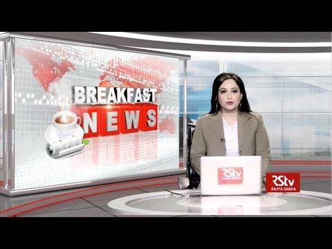 English News Bulletin – May 18, 2019 (9:30 am)