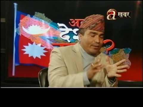Aba Desh Kata - (Arun Nepal) Part 1