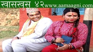 nepali comedy khas khus 42 19 january 2017 by www aamaagni com