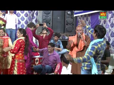 चरखे की डोरी टूट गई    New Haryanvi Bhajan Song 2018    Rammehar Mahla    Mor Bhakti Bhajan