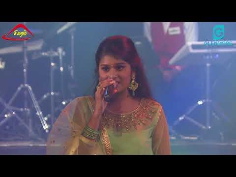 Santhana Katre - Thenuga Sivanesharajah & Ajesh Ashok | Isaikalin Sangamam 2017