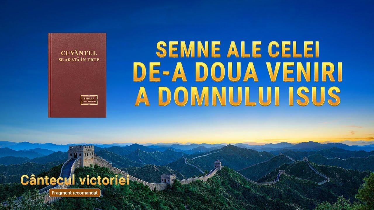 """Film crestin """"Cântecul Victoriei"""" Segment 4 - Semne ale celei de-a doua veniri a Domnului Isus"""