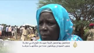 مسلحون يحرقون سكان قرية بجنوب السودان أحياء