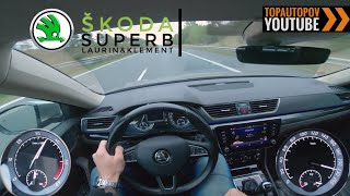 Skoda Superb 2.0TDI 4x4 (140kW) | 4K TEST DRIVE POV - ACCELERATION, TOP SPEED & BRAKING  #TopAutoPOV