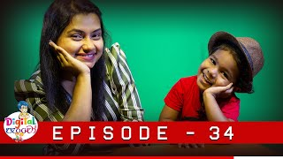 neth-fm-digital-episode-34