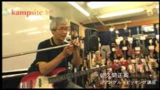 MASAHIDE SAKUMA is one of the famous music producers in JAPAN. He p...