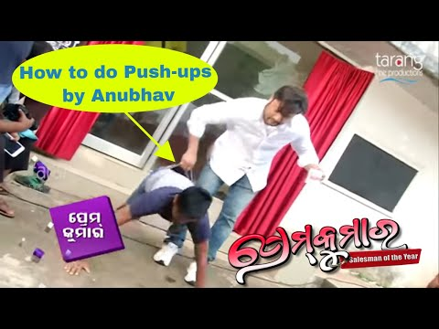 Push Ups with Anubhav Mohanty - Funny...
