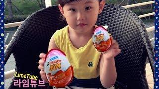 킨더 조이 서프라이즈 에그 초콜릿 먹방 장난감 만들기 놀이 Kinder Joy Surprise  Egg Toys Play