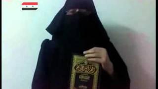 Repeat youtube video فضيحة الزنديق بشار الاسد - اغتصاب نساء سوريا الشريفات