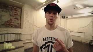 Hip Hop Online | Урок 1 - Кач | MAINSTREAM