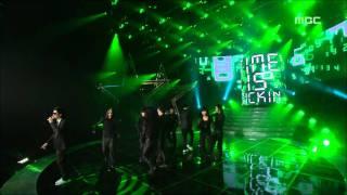 Epik High - One, 에픽하이 - 원, Music Core 20080531