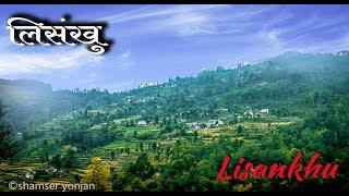 Lisankhu, yatra hamro (Hrisyango), sindhupalchowk, nepal.2017