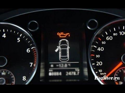Давление масла. Почему загорается лампа в автомобиле