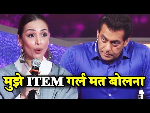 Malaika Arora Reacts On Salman Khan Removing her From Dabangg 3