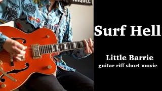 Little Barrie _ Surf Hell 弾いてみた 【guitar riff short movie】by Yo-hey シュレディンガーの嘘