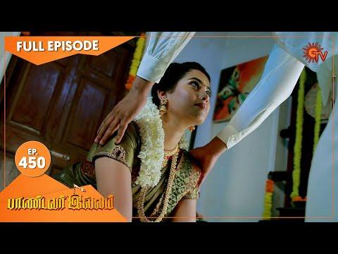 Pandavar Illam - Ep 450   19 May 2021   Sun TV Serial   Tamil Serial