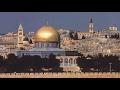 يا اولى القبلتين  فلسطين اصالة