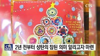 반디기독학교크리스마스 엽서나눔 (부산,최병희)