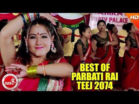 Hits Of Parbati Rai Video Jukebox 2074    Meshana Digital