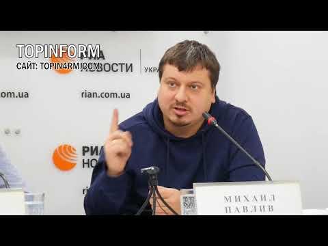 У Тимошенко сумашедший президентский рейтинг. Михаил Павлив