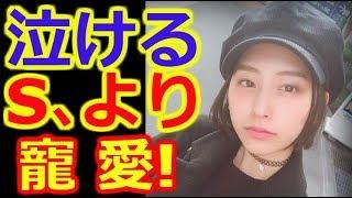 【泣ける話】 下京慶子、ZOZO前澤氏の新恋人と元カノ…… 下京慶子 検索動画 4