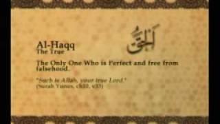 Names of Allah - Al Haqq
