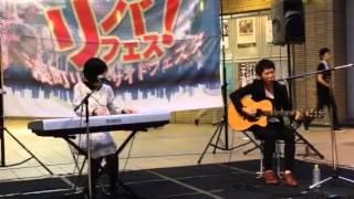 10/5(日) 湊町リバーサイドフェスタ「リバフェス!」 @大阪・なんばHat...