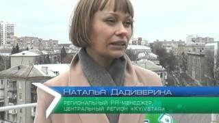 видео Vodafone 3g тарифы для мобильного Интернета по всей Украине