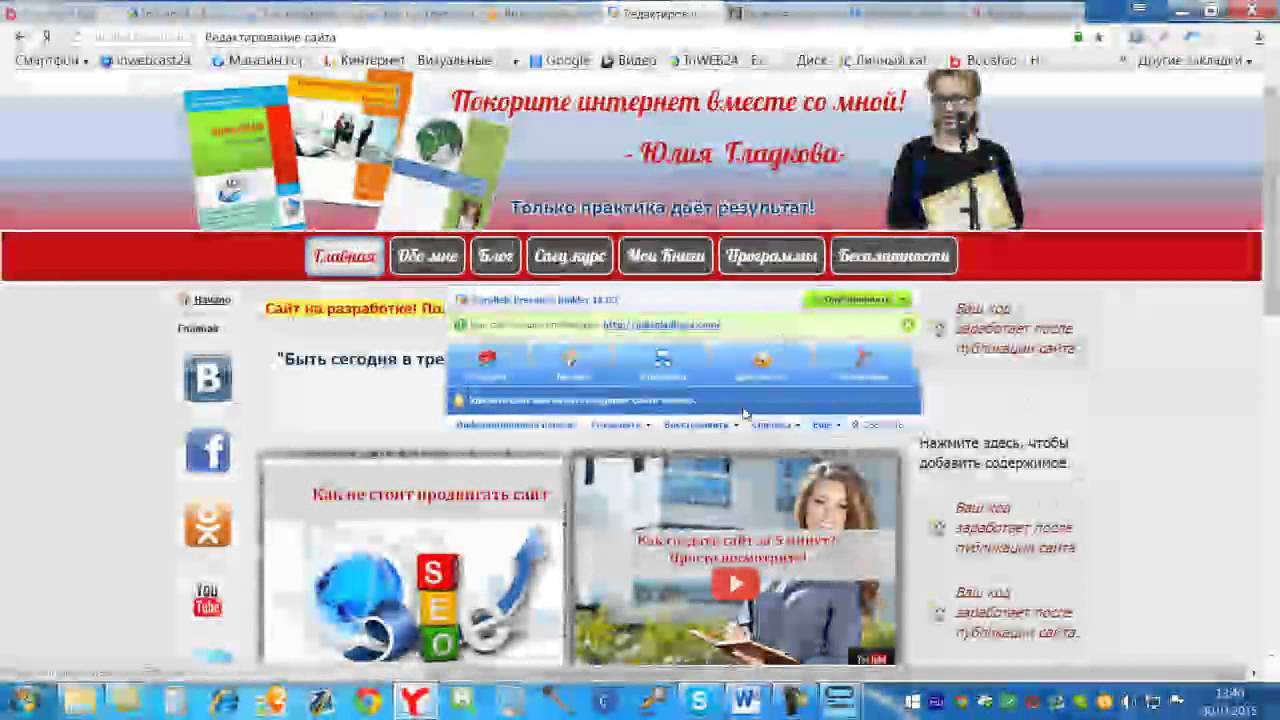 Оптимизация seo для youtube дизайн адаптивного сайта как сделать