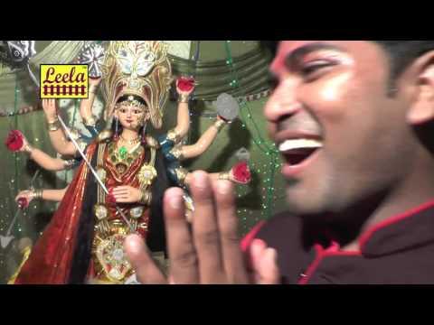 Adhaul Phulwa Mai Ke || Maiya Ke Leela || Bhimlal Yadav || Bhojpuri Devigeet ||Leela