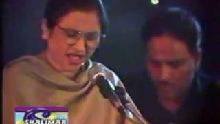 Faiz Ahmad Faiz - Nayyara Noor - Aaj Bazar Main - by roothmens