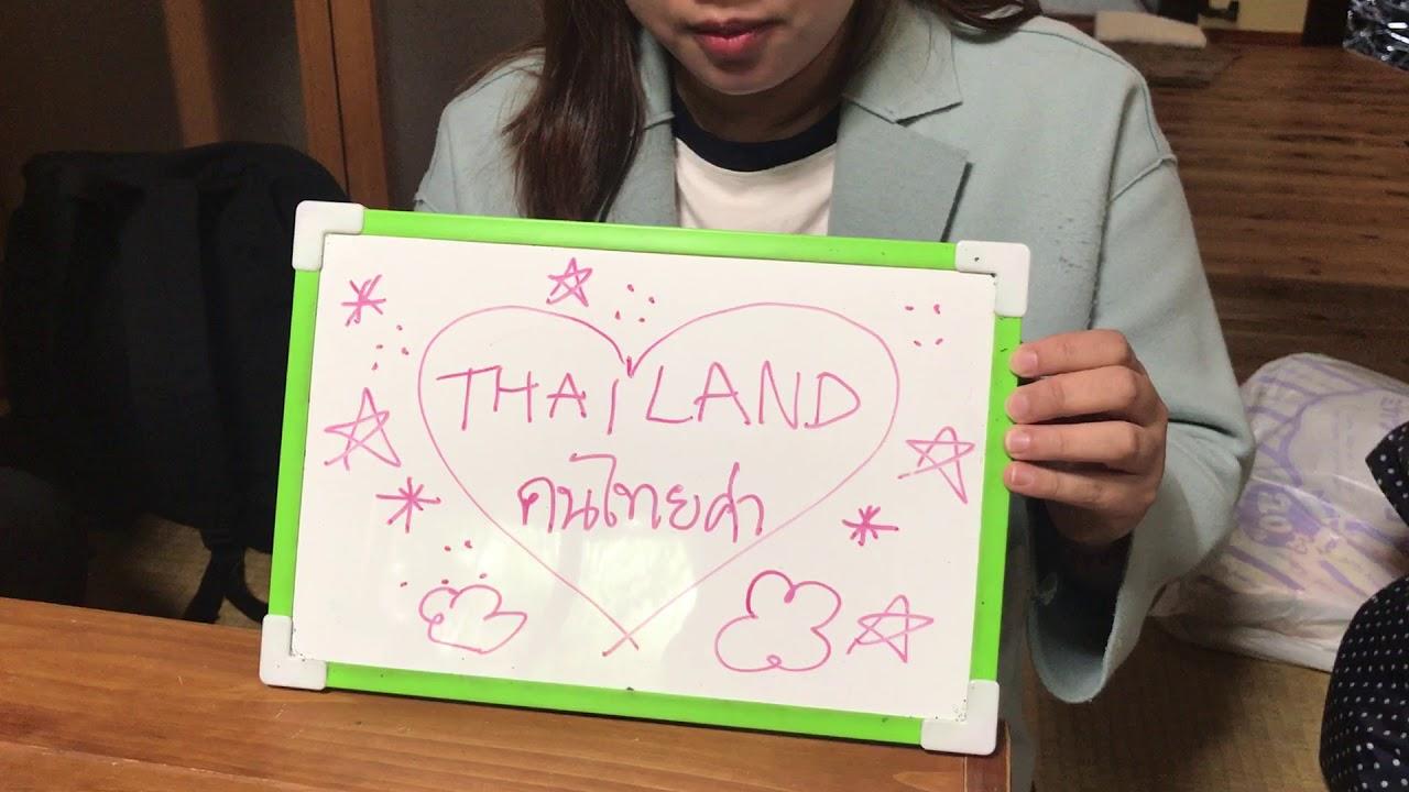 タイ バンコク 正式 名称