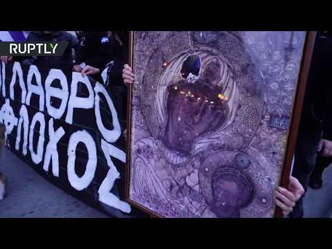 Anti-migration protest hits Thessaloniki, Greece